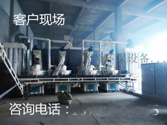 生物質顆粒機木屑顆粒機廠家直銷71340592