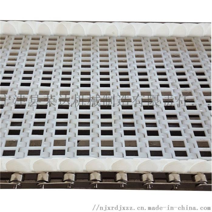塑料尼龙链板2.jpg