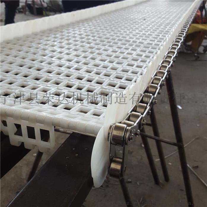 塑料尼龙链板1.jpg