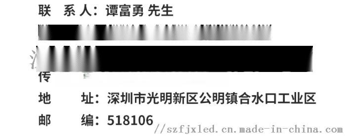 20190304_143040_195.jpg