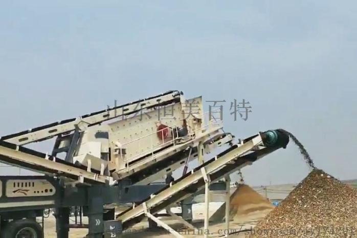 山東大型移動式破碎機廠家 建築垃圾破碎機67994702