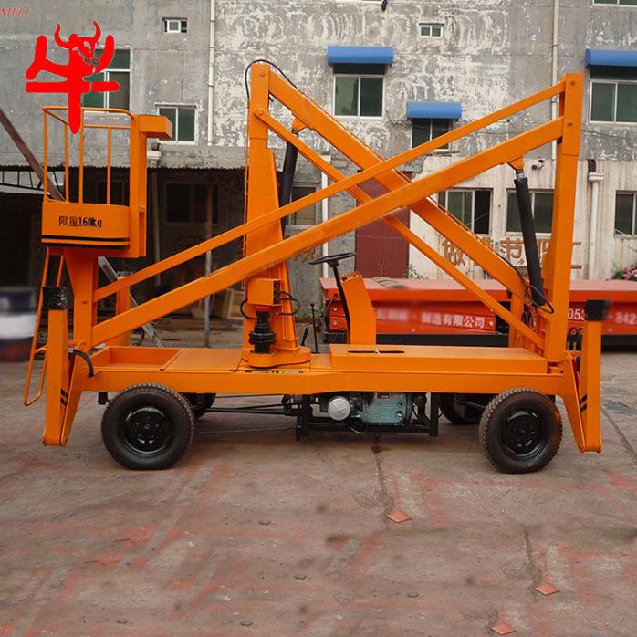 供应湖南长沙车载曲臂式升降平台液压升降机维修路灯专用732385992