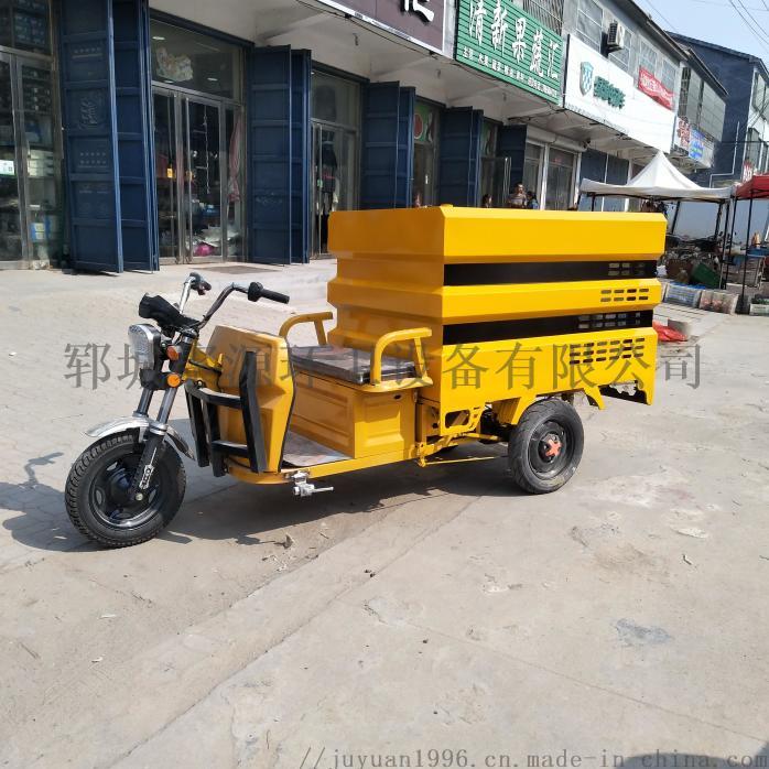 廠家直銷工地灑水車小型電動三輪四輪霧炮灑水車57766322