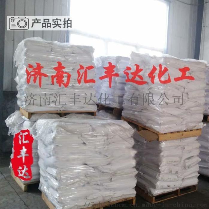 甲基丙烯醯胺廠家直銷,優惠報價768361652