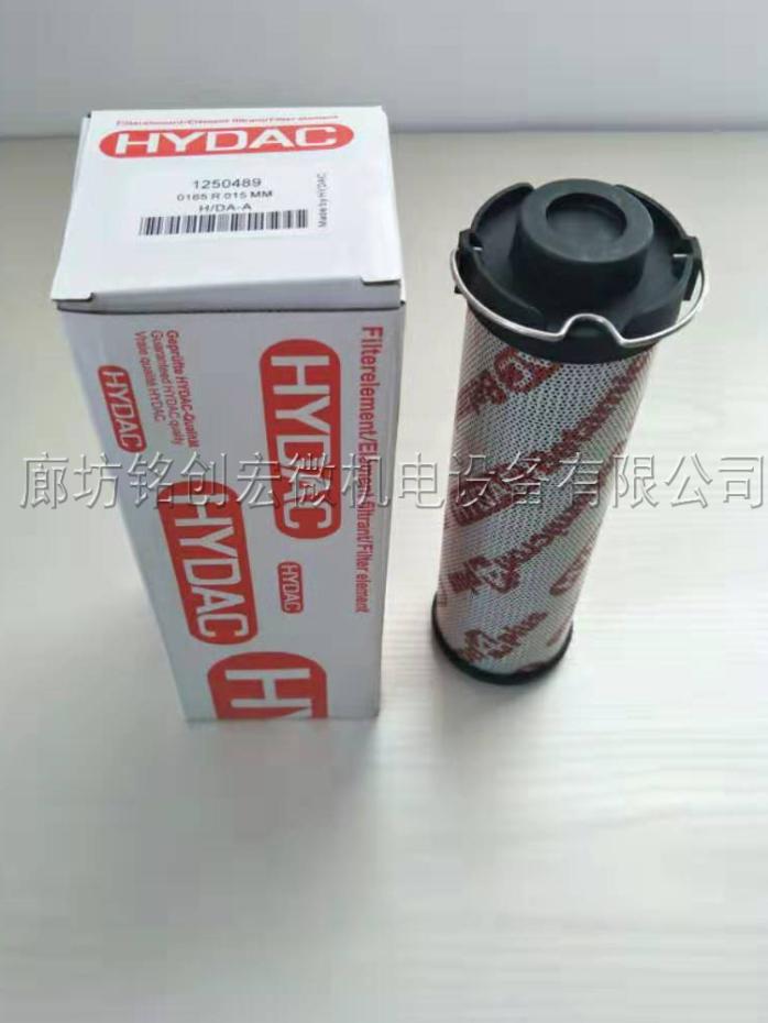 替代贺德克液压油滤芯0330D010BN4HC71632302