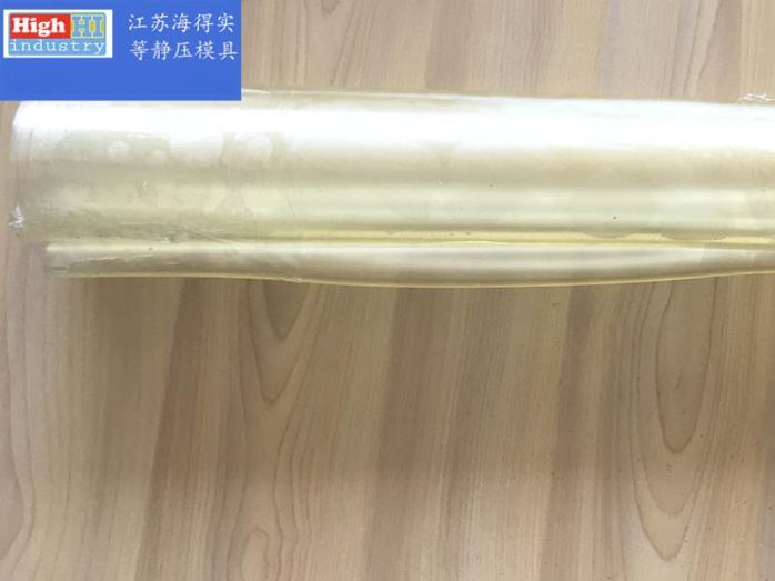 等静压模具,聚氨酯高分子弹性体软模,粉末等静压模具69870412