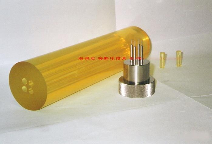 聚氨酯模具替代等静压橡胶模具,冷等静压成型模具69865012