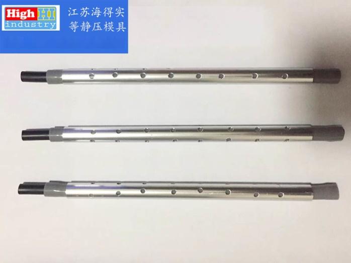 聚氨酯模具替代等静压橡胶模具,冷等静压成型模具69865002