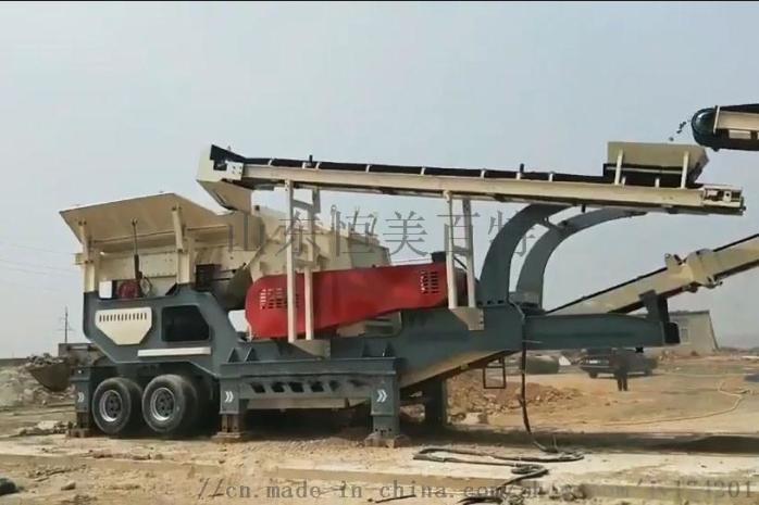 山東大型移動式破碎機廠家 建築垃圾破碎機67994722