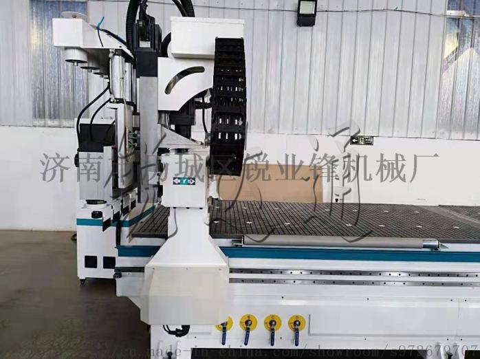 1325四工序数控自动雕刻机开料机 定制家具生产线780051392