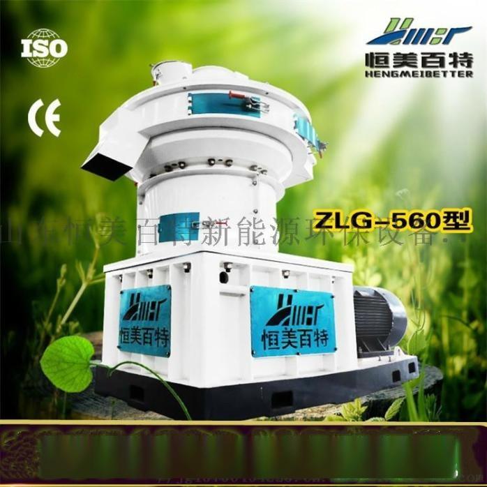 粉碎机、切片机、环模颗粒机,木屑制粒机生产线780584722