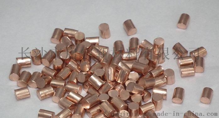 銅顆粒3.jpg