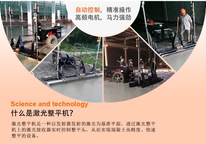 EV850-2淘寶詳情頁-wang_02.png