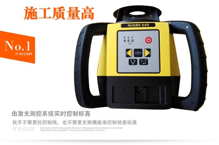EV850-2淘寶詳情頁-wang_04.png