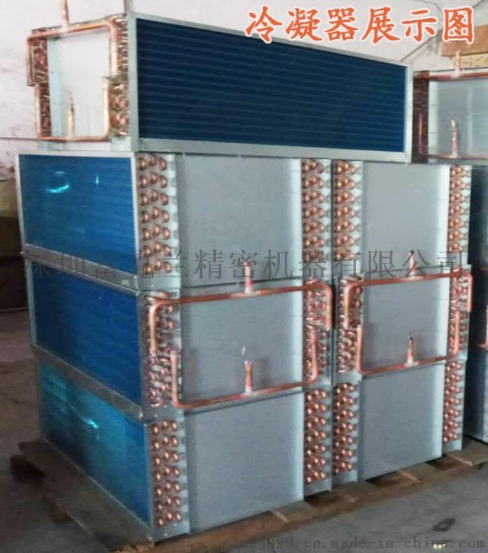 风冷式工业冷水机14.jpg