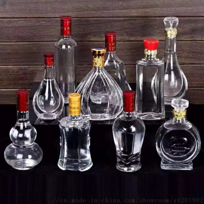 廠家直銷玻璃500ml白酒瓶780746472