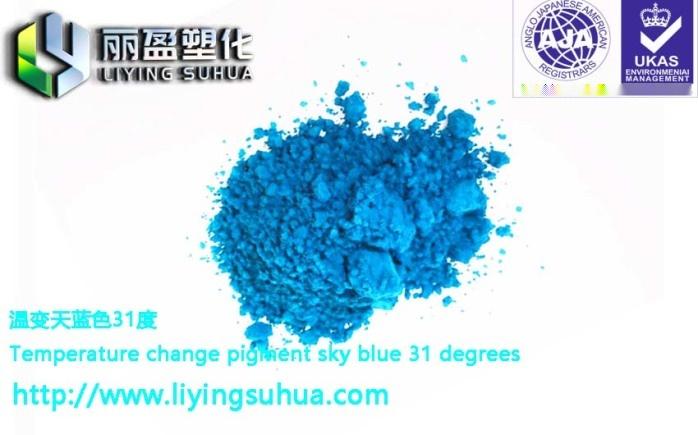 温变天蓝色31度 850.jpg