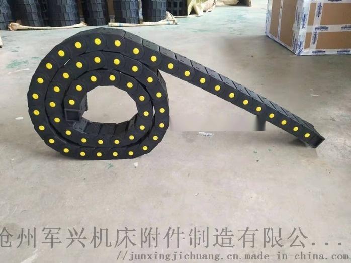 全封闭塑料拖链尼龙拖链机床拖链工程拖链承重型拖链线缆防护拖链穿线防护线槽坦克链780580912