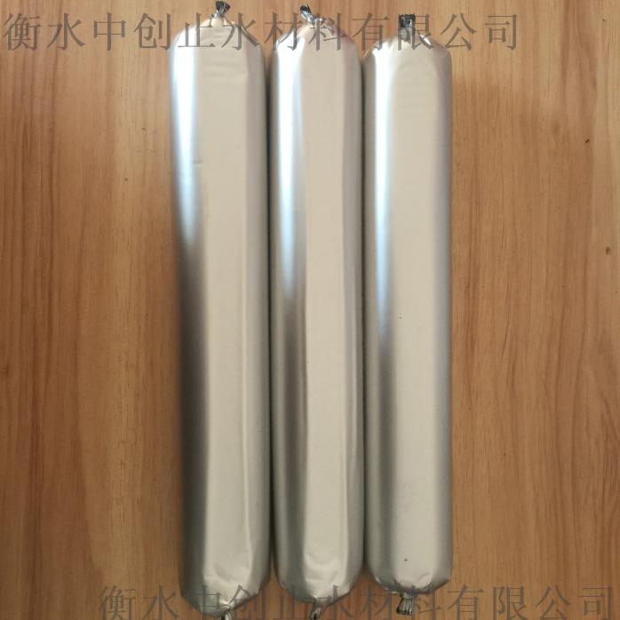 高拉伸强度单组份聚氨酯密封胶专业厂家781024842