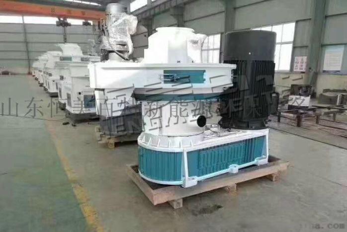 高性能新款一体制粒机大型厂家直销杂木燃料颗粒机72242392