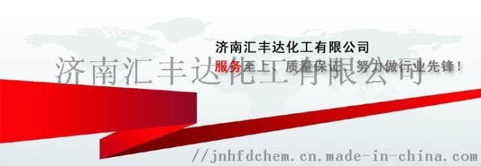 氯化亞銅|工業氯化銅廠家直銷58523102