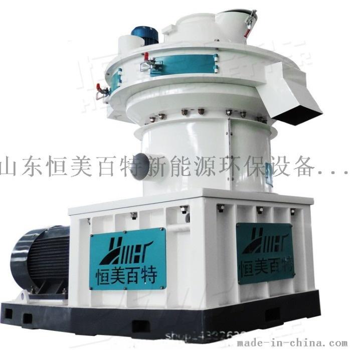 高性能新款一體制粒機大型廠家直銷雜木燃料顆粒機781033972