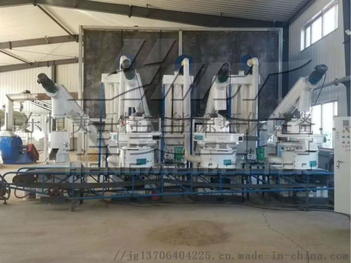 ZLG560型鋸末顆粒機 鋸末烘乾製粒生產設備廠家72126932