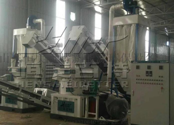ZLG560型鋸末顆粒機 鋸末烘乾製粒生產設備廠家72127012