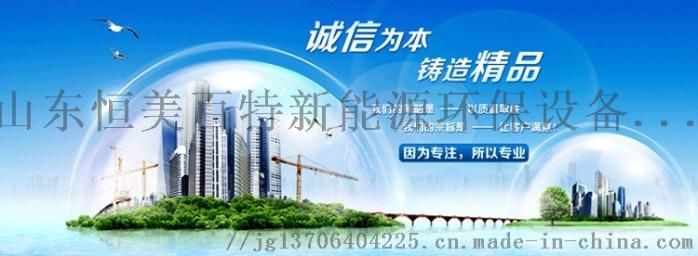 高性能新款一體制粒機大型廠家直銷雜木燃料顆粒機72244372