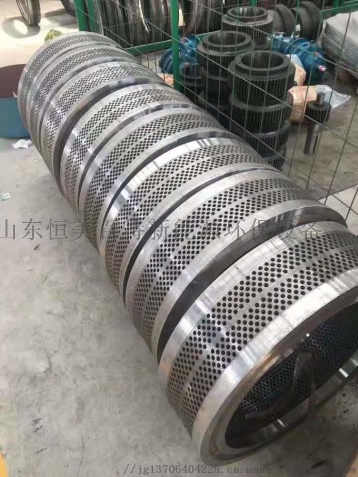 湖北制粒機生產線木屑顆粒機生產線廠家直銷71935172