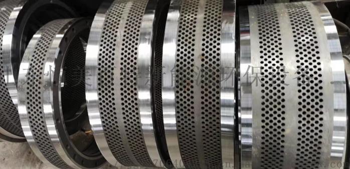 湖北制粒機生產線木屑顆粒機生產線廠家直銷71935162