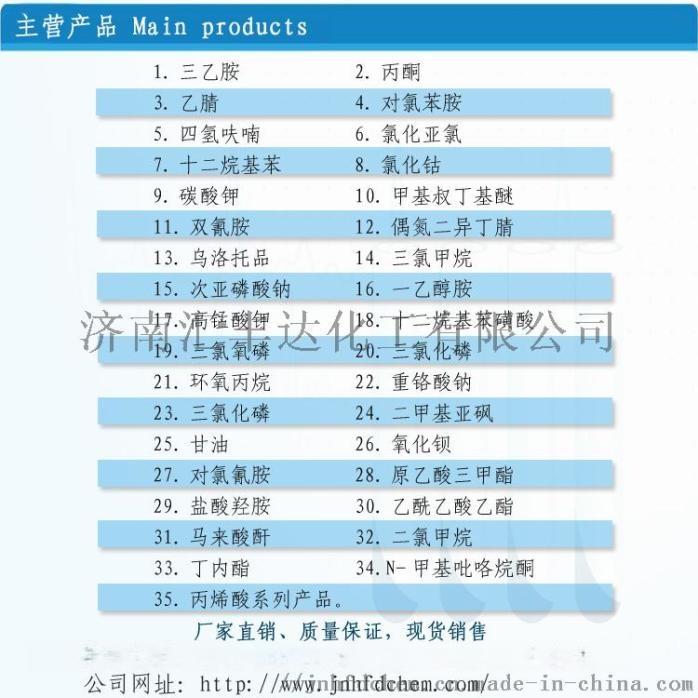 氯化亚铜|工业氯化铜厂家直销58523092