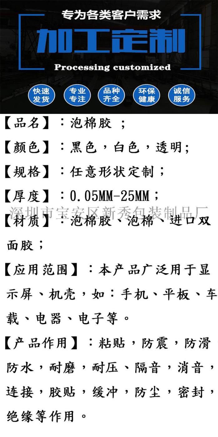 细节图1.jpg