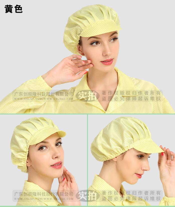 防靜電帽子1227-08.jpg