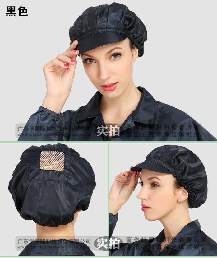 防靜電帽子1227-09.jpg