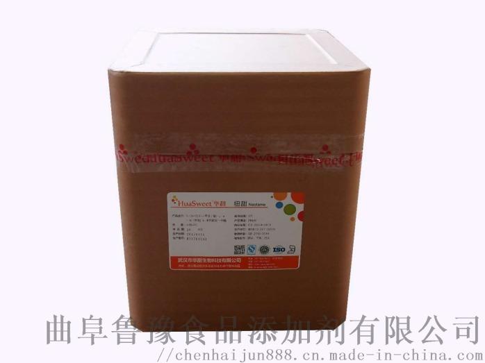 食品级纽甜厂家批发价格777071182