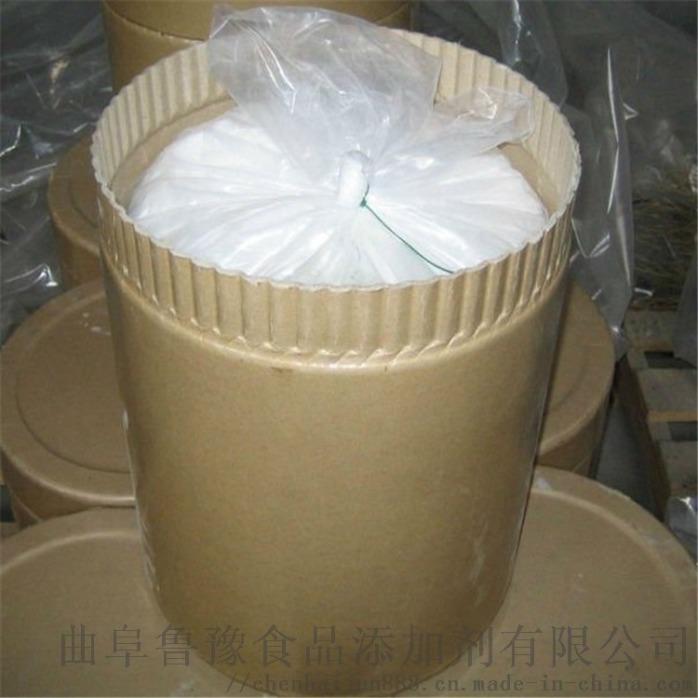 甜味剂纽甜供应厂家价格777071912