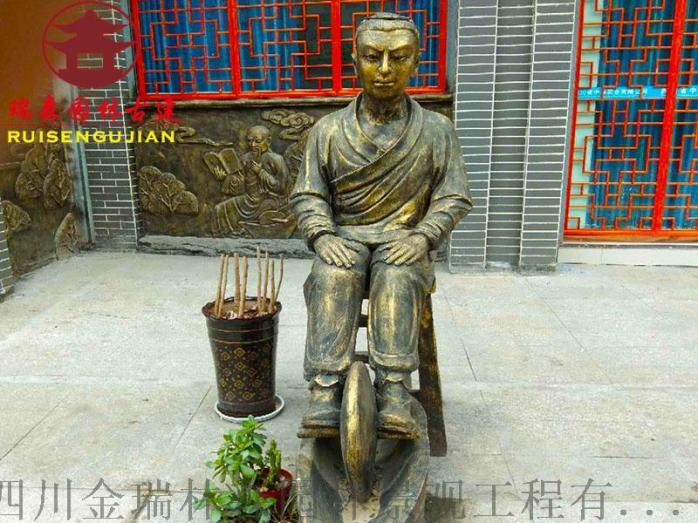 雕塑062.jpg