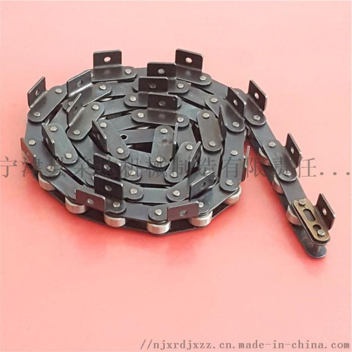 carrier chain 双节距滚子输送链781527192