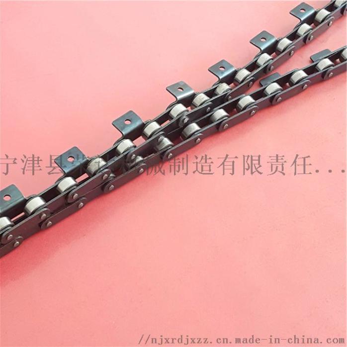 carrier chain 双节距滚子输送链781527172
