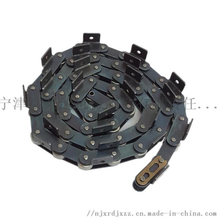 carrier chain 双节距滚子输送链781527162