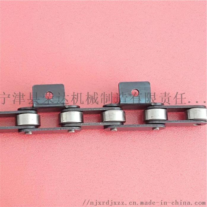 carrier chain 双节距滚子输送链781527182