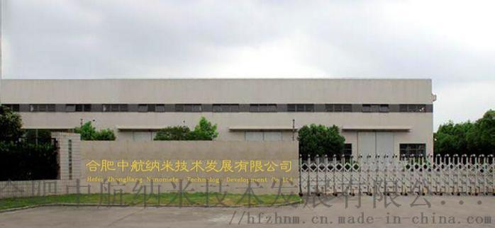 供應微納米金剛石粉C_生產廠家778140702