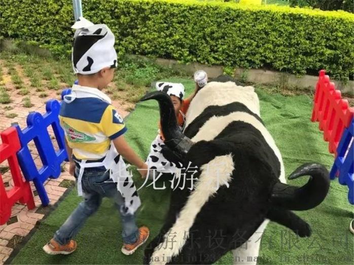 开心农场01.jpg