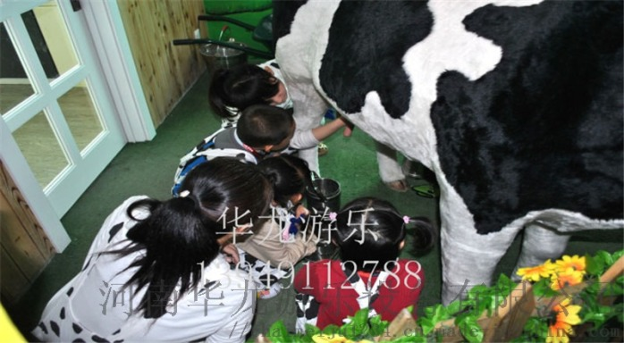 开心农场04.jpg