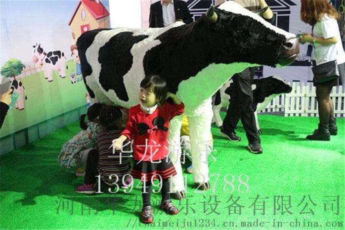 开心农场06.jpg