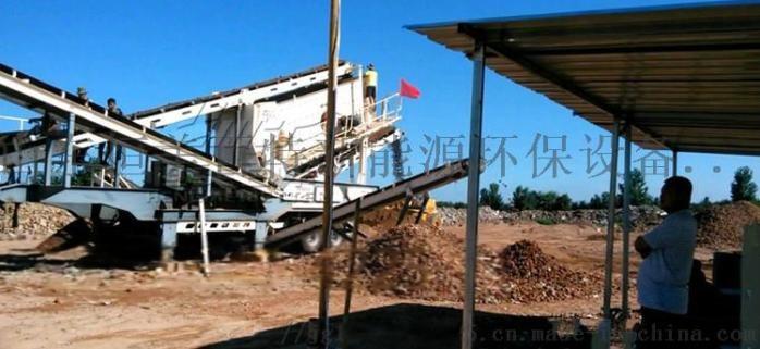 建築垃圾破碎站 礦山破碎生產線 移動式破碎站72175702