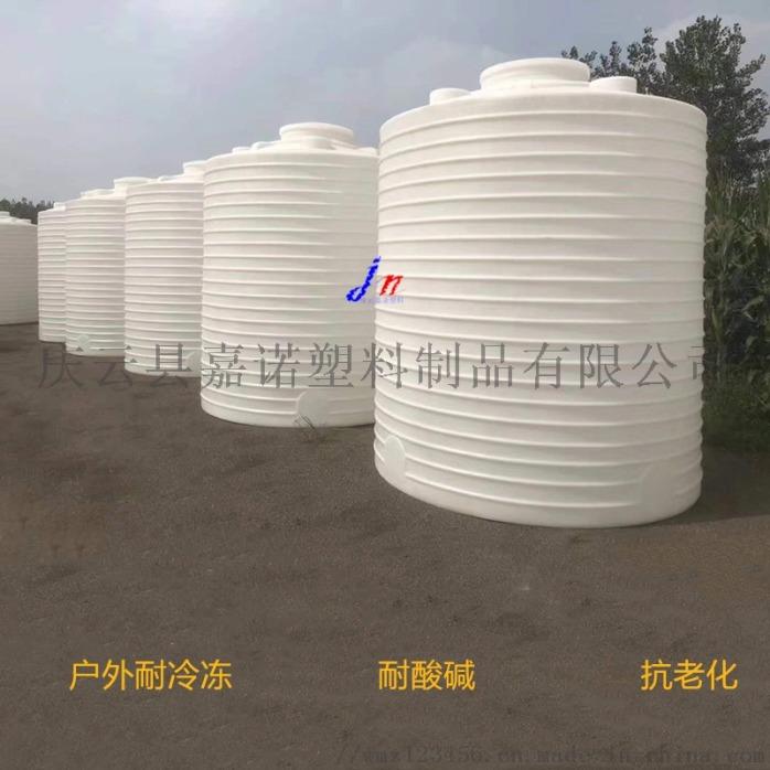 5000L塑料桶5吨pe水塔5立方食品级塑料水桶781230022