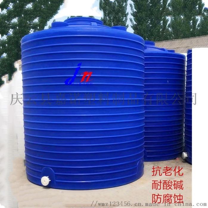 5000L塑料桶5吨pe水塔5立方食品级塑料水桶781230012