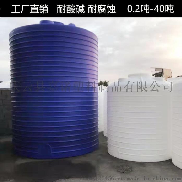 5000L塑料桶5吨pe水塔5立方食品级塑料水桶781229992